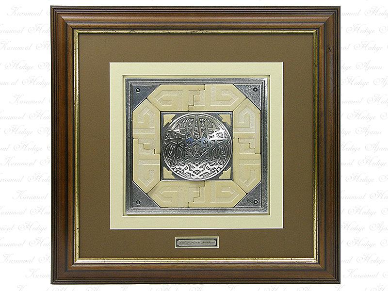 Silver Plated Calligraphy Besmele Calligraphy Artwork