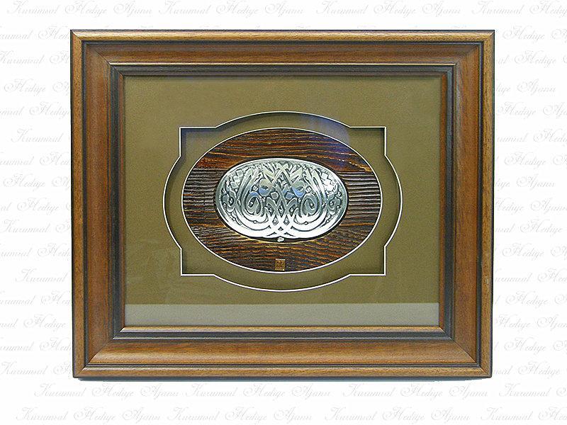 Silver Plated Calligraphy Masha'allah Calligraphy Artwork