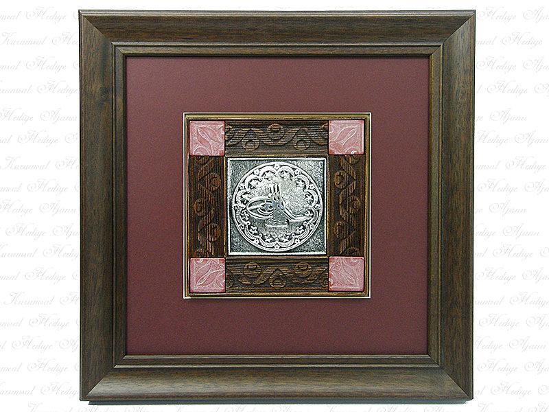 Silver Plated Calligraphy Ottoman Tugra Artwork Table