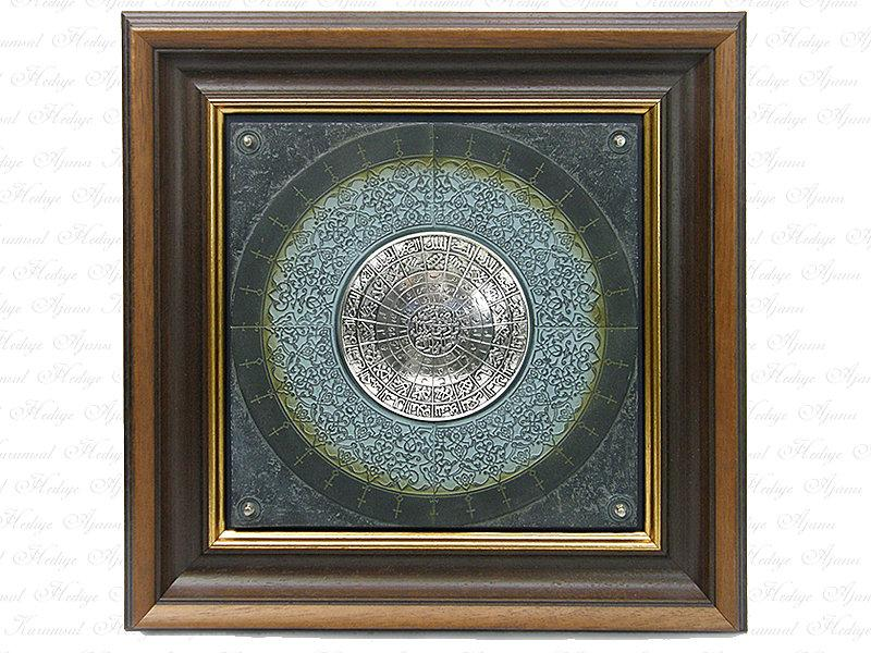 Silver Plated Calligraphy Artwork Table