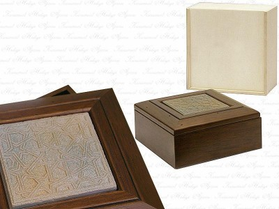 Hasankeyf Solid Wooden Box