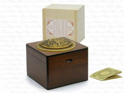 Zodiac Design Solid Wooden Box