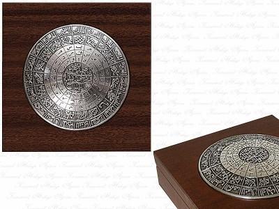 Talisman Themed Solid Wooden Box