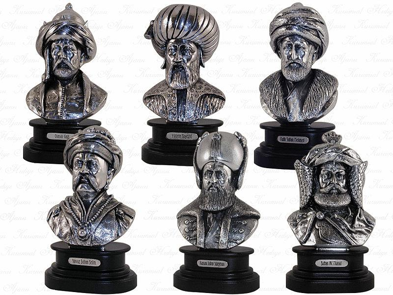 Ottoman Sultans Collection